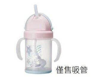 『121婦嬰用品館』奇哥 PUP彩繪立體練習杯吸管 (適用於:CNF30900Z)