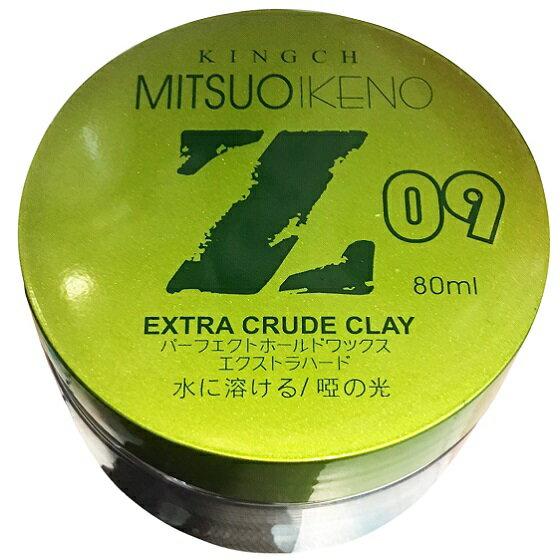 MITSUO IKENO 日本池野髮專家 啞光塑型軟髮蠟 綠#09 80g 新包裝 ☆真愛香水★