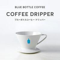 日本藍瓶 Blue Bottle Coffee 有田燒 單孔 陶瓷 咖啡濾杯 Coffee Dripper (不含咖啡濾紙) / g028 /  日本必買 日本樂天直送 / 件件含運-日本樂天直送館-日本商品推薦