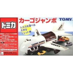 【Fun心玩】TW68459 麗嬰 正版 TAKARA 巨無霸貨機 (不含小汽車) 飛機 可收納 多美小汽車 禮物