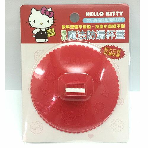 【真愛日本】17041300006 環保魔法防漏杯蓋-KT餅乾紅 KITTY 凱蒂貓 三麗鷗 杯蓋 矽膠杯蓋 生活用品