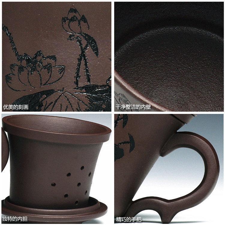 宜興紫砂杯全手工正品茶杯 蓋杯 壺把杯 紫泥三合一杯約320cc