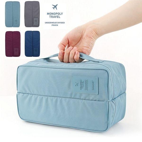 韓國 小飛機 旅行 旅遊 多 襪子 內衣 內褲收納包 手提式旅行袋 化妝包 小包包~RB4