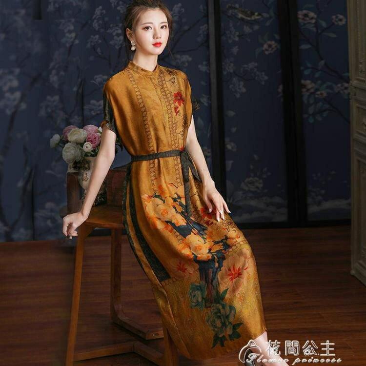 民族風洋裝重磅真絲連身裙女寬鬆夏季新款高檔大牌桑蠶絲氣質媽媽裙 摩可美家