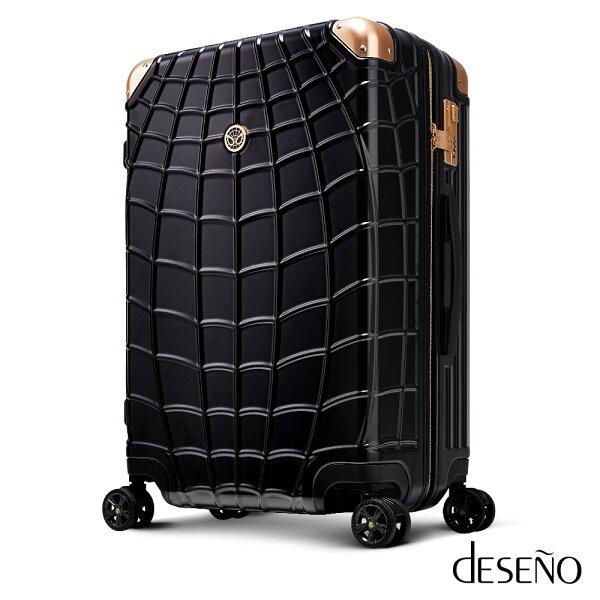 【加賀皮件】DesenoMarvel漫威蜘蛛人系列新型拉鍊箱旅行箱20吋行李箱黑蜘蛛CL2427