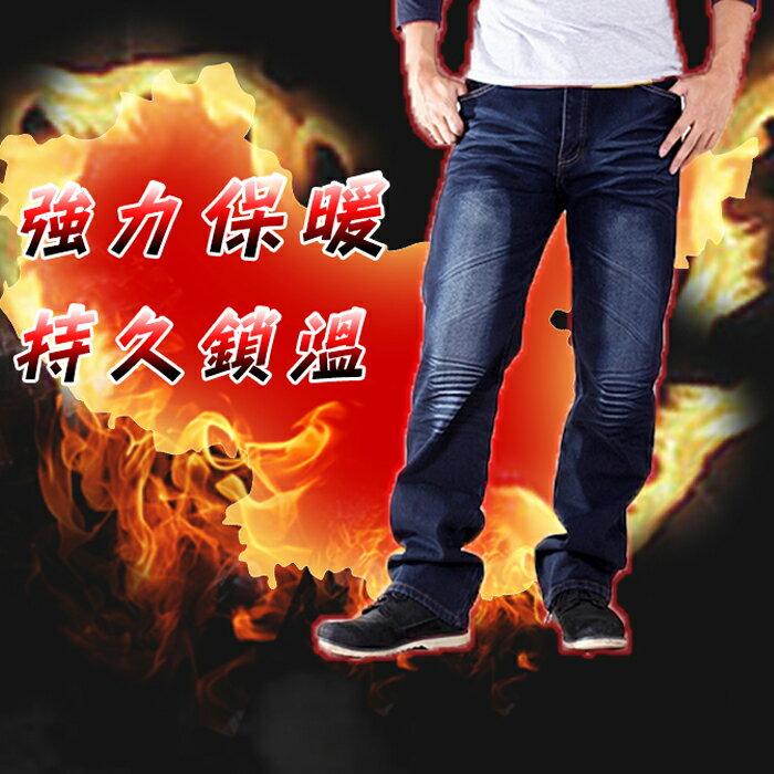 【限時免運】加厚保暖內刷毛 單寧刷白修身牛仔褲 釣魚 登山 超保暖 6882 2