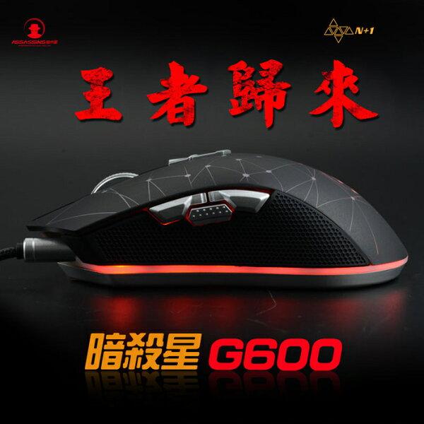 aibo八鍵炫彩電競滑鼠USB光學滑鼠USB有線滑鼠USB滑鼠電腦滑鼠筆電滑鼠