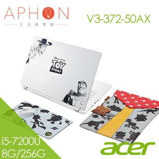 【Aphon生活美學館】acer V3-372-50AX 玩具總動員紀念筆電(i5-7200U/13.3吋FHD/8G/256G SSD/Win 10)-送野餐用點心湯盤2入組+acer無線滑鼠