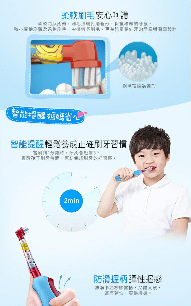 【Oral-B】歐樂B閃電麥昆電池式兒童電動牙刷(共兩款) 3