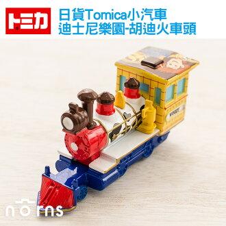 NORNS 【日貨Tomica小汽車(迪士尼樂園-胡迪火車頭)】日本多美 玩具車 玩具總動員
