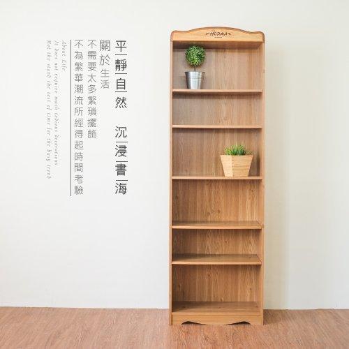 生活大發現-H-英格蘭六格書櫃/置物櫃/收納/書櫃/台灣製造