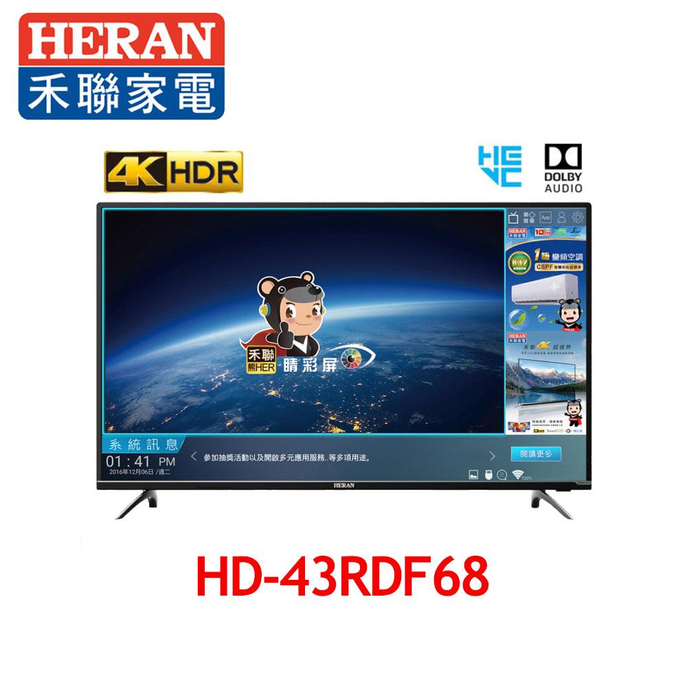 【HERAN 禾聯】43吋 4K智慧連網液晶顯示器+視訊盒 HD-43RDF68