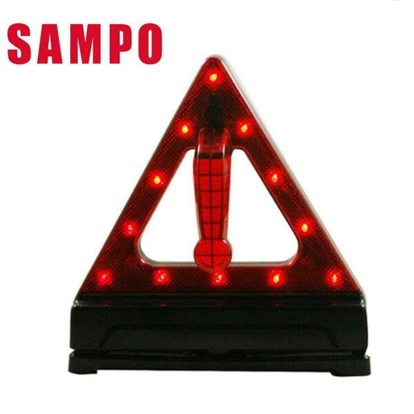 【SAMPO聲寶】紅白光故障警示燈(LF-R907HL)