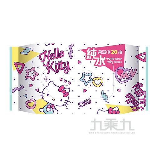 Hello Kitty純水柔濕巾20抽