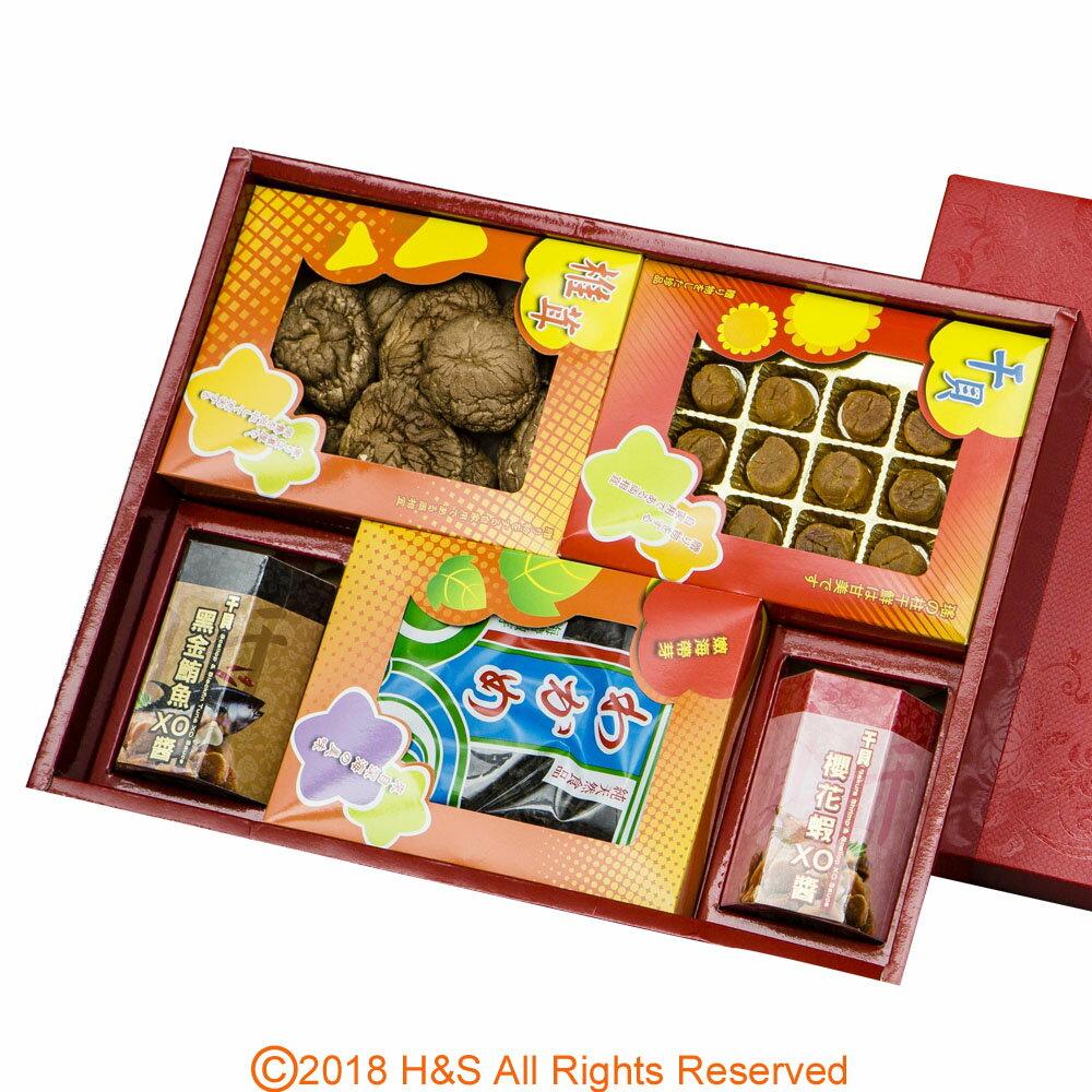 富貴榮華禮盒A組(干貝*1盒+香菇*1盒+海帶芽*1盒+黑金鮪魚xo醬*1罐+櫻花蝦xo醬*1罐)  伴手禮 送禮 年節禮盒