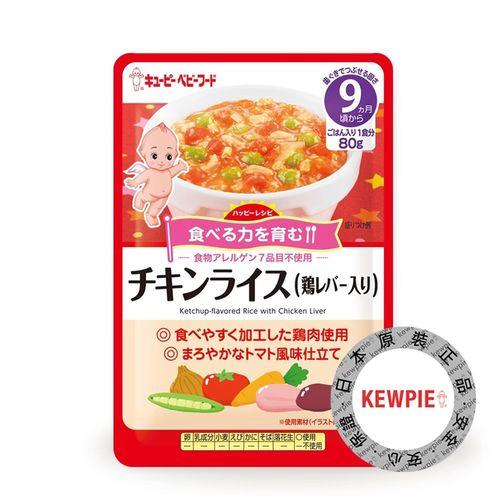 日本KEWPIE HA-18 隨行包 蔬菜雞肝粥80g★ 衛立兒生活館★