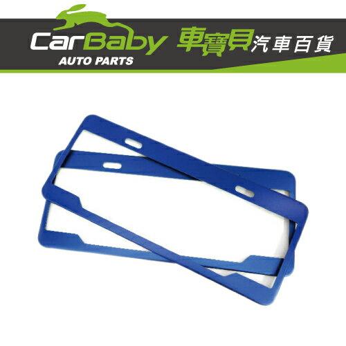【車寶貝推薦】COTRAX新式7碼美式鋁合金牌照框(藍)