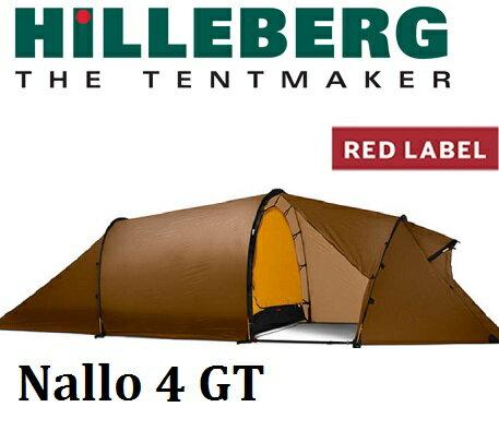 Hilleberg 隧道式四人帳/隧道帳/四季帳/雪地帳 Nallo 4 GT 紅標/登山帳篷 大前庭014513沙棕