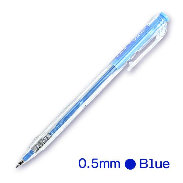 【888便利購】極速0.5好寫好握中油筆(藍色)(按壓式WG5)