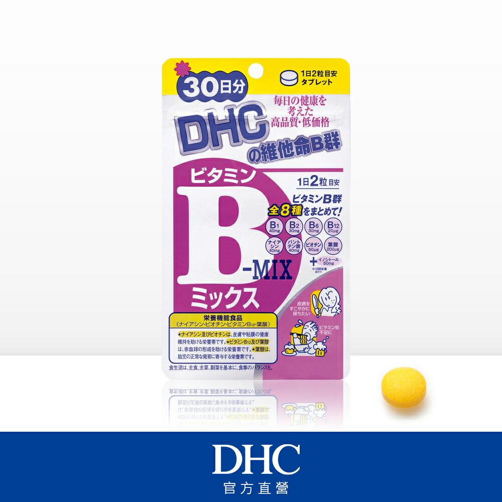 日本樂天官方旗艦店 DHC 維他命B群 (30日份) -日本必買