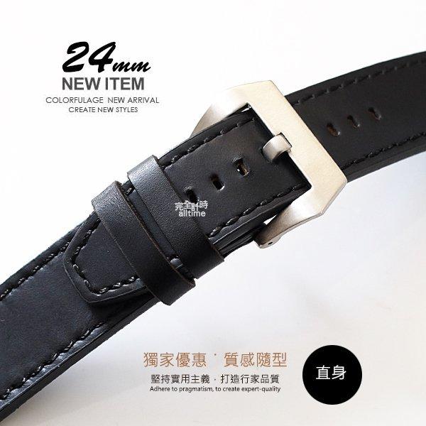 ~完全計時~手錶館│Panerai 沛納海代用 大型錶扣 錶帶 24mm 加厚 軍錶 特殊
