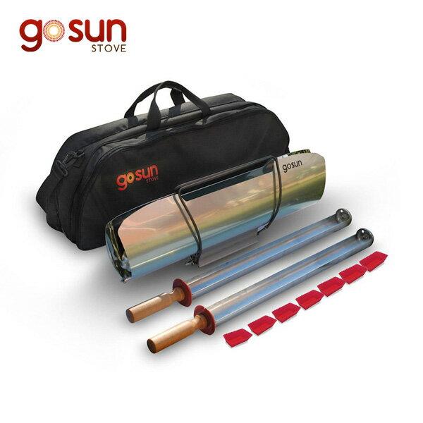 GOSUNPRO專業版太陽能燒烤爐烤肉爐