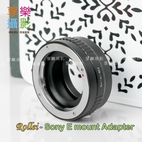 [享樂攝影]RolleiQBM祿萊鏡頭轉接SonyE-mount轉接環A7A6300NEX5NEX6NEX7無限遠可合焦實體門市