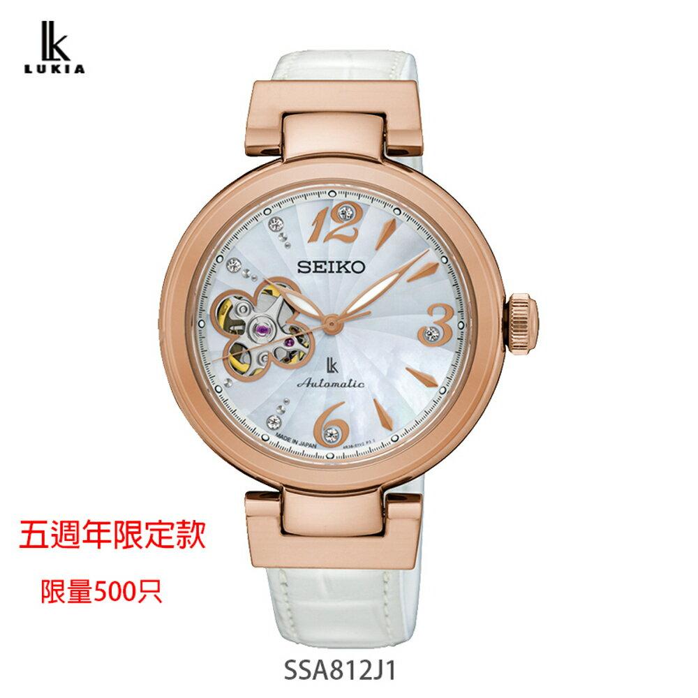 SEIKO精工 時光禮物4R38-01M0W鏤空限量機械錶五週年限定款(SSA812J1)-33.9mm