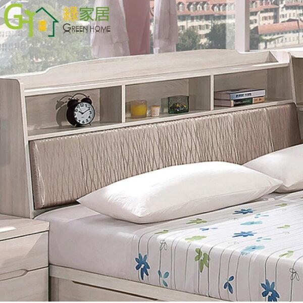 【綠家居】凱蒂珊時尚5尺皮革雙人床頭箱