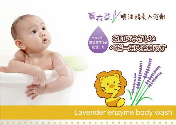 『121婦嬰用品館』辛巴薰衣草酵素入浴劑1000g 1