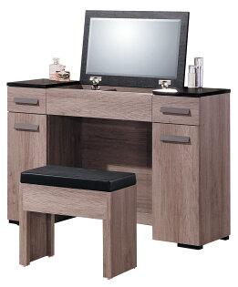 【尚品家具】HY-A77-07狄恩3.3尺掀鏡台(含椅)