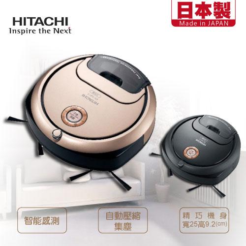 【豪禮鉅獻】HITACHI 日立 RV-DX1T 金/黑 迷你丸吸塵機器人 minimaru 日製