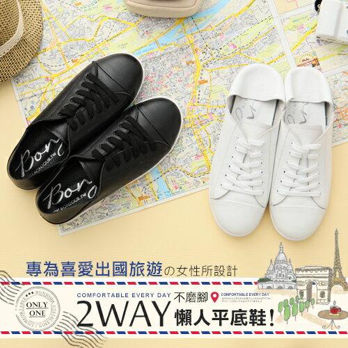 BONJOUR超好搭2WAY懶人鞋☆磨腳Out真皮休閒平底鞋【ZB0288】2色 0