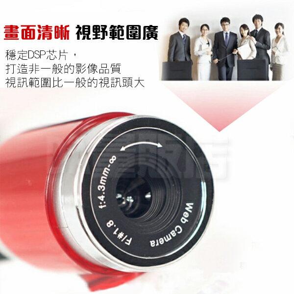 【預購】攝影機 USB 網路攝影機 夾式 桌立 電腦 清晰 webcam【130萬像素 無需驅動】顏色隨機(20-1733) 3