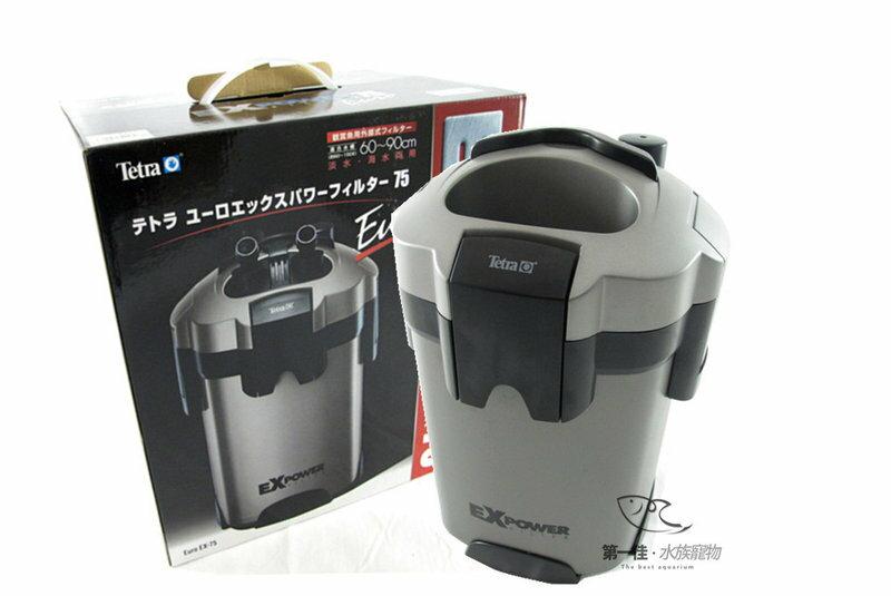 第一佳 水族寵物  德國德彩Tetra EX POWER EX~60 480L  H
