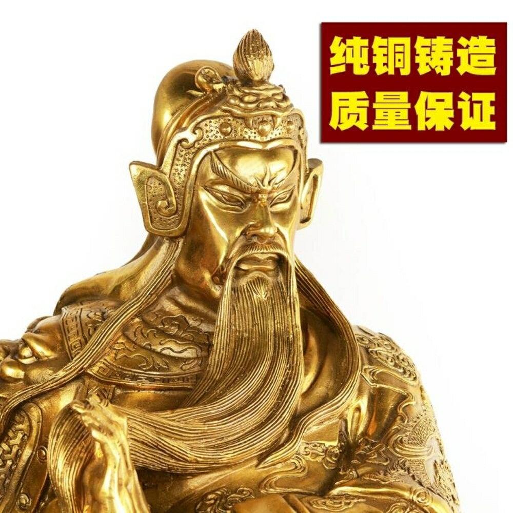 風水閣開光純銅關公像財神銅像純銅大號風水擺件開業禮品工藝品qm