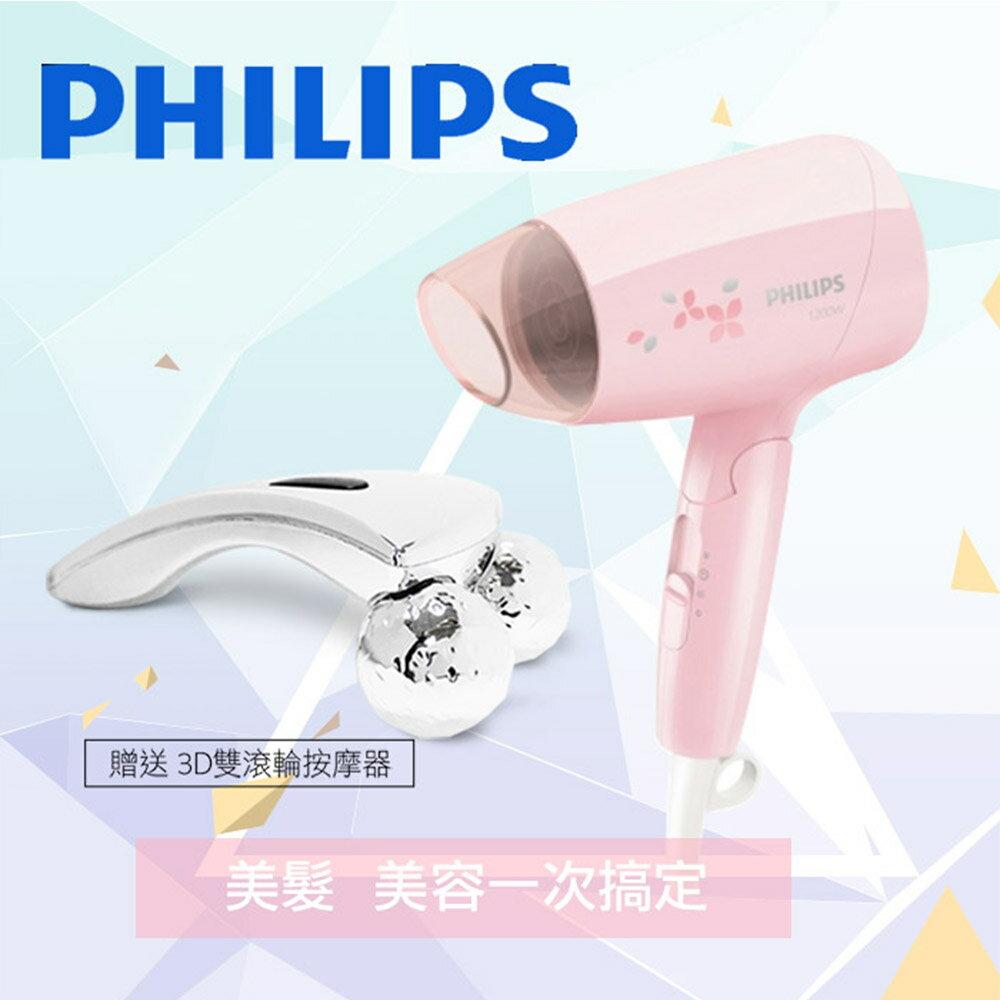 《買就送滾輪按摩器》【飛利浦 PHILIPS】Mini時尚吹風機/粉紅櫻花BHC-010_A33818