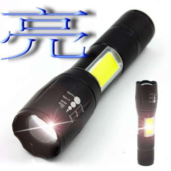 年度新款T6晶片+測光COB手電筒伸縮雙功能1000流明手電筒工作燈露營燈非L2手電筒