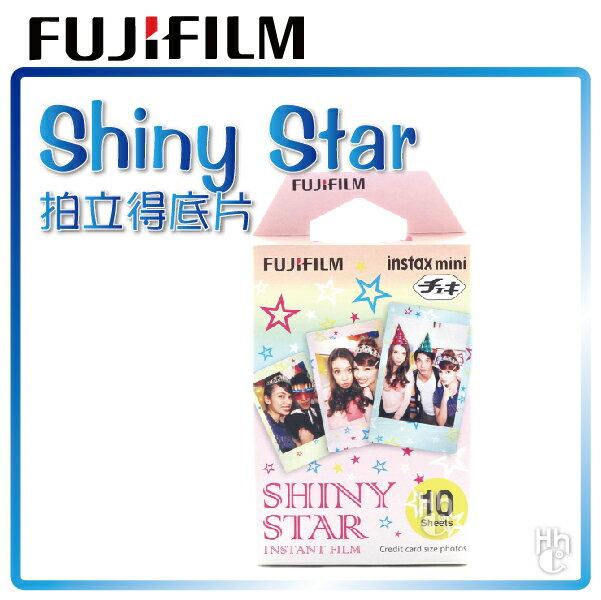 【和信嘉】拍立得 星星 底片 Shiny Star 富士 FUJIFILM instax Mini8 / Mini25 / Mini50S / Mini70 / Mini90 / SP1