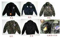飛行外套推薦到嘎嘎屋 空軍 軍風 飛行夾克  背心可拆 毛領可拆D8127+吸濕 排汗衫客製化(S001+S039)就在嘎嘎屋推薦飛行外套