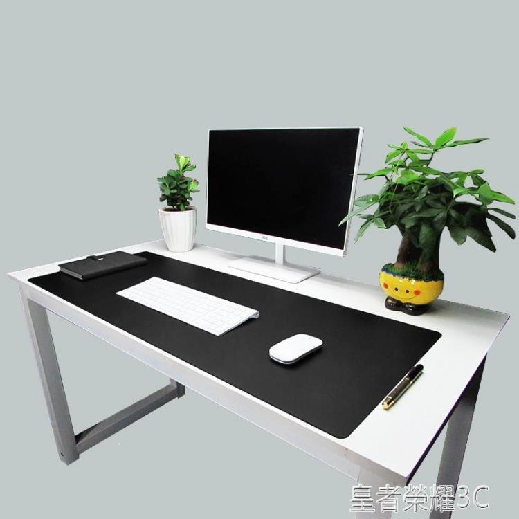 桌墊 電腦辦公寫字桌墊超大雙面皮革滑鼠墊商務大班台墊皮革墊訂製 摩登生活