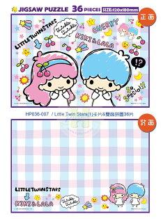 LittleTwinStars(1)卡片&雙面拼圖36片