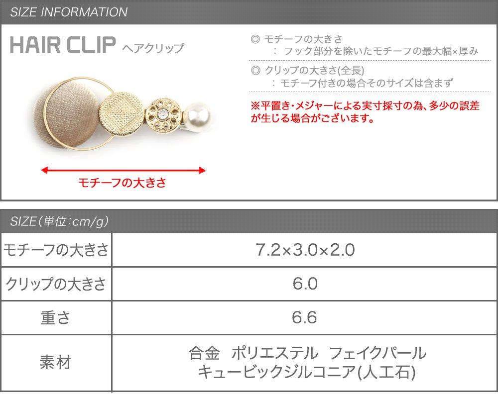 日本CREAM DOT  /  ヘアクリップ ヘアアクセサリー ベロアボタン ビジュー パール メタル 大人カジュアル シンプル 可愛い ベージュ グレー ピンク ボルドー ネイビー  /  k00338  /  日本必買 日本樂天直送(1098) 7
