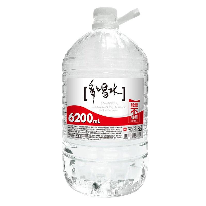 味丹 多喝水 礦泉水 6200ml【康鄰超市】