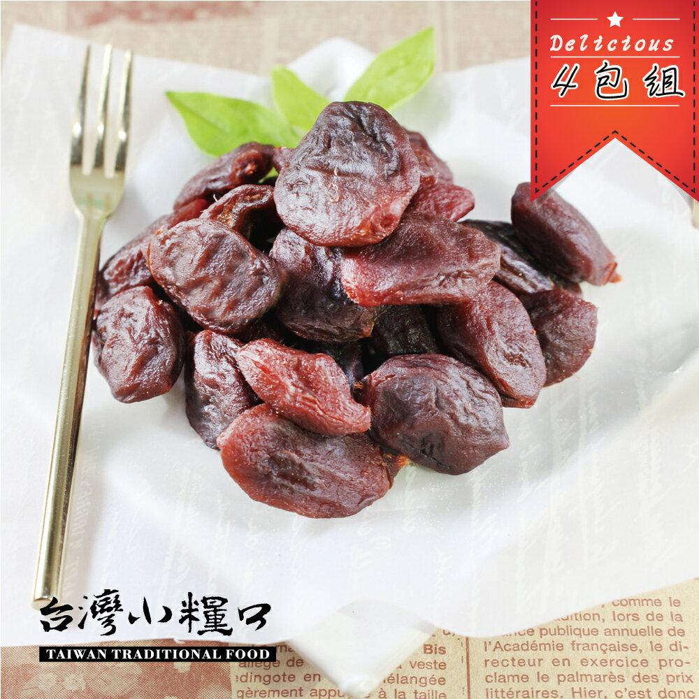 【台灣小糧口】蜜餞果乾 ● 水蜜桃乾150g(4包組)