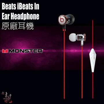 Beats原廠耳機 / Beats iBeats IN Ear Headphone原廠耳機 / Beats耳機
