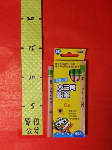 FOOD超人 大三角鉛筆6B:6支入#兒童分齡