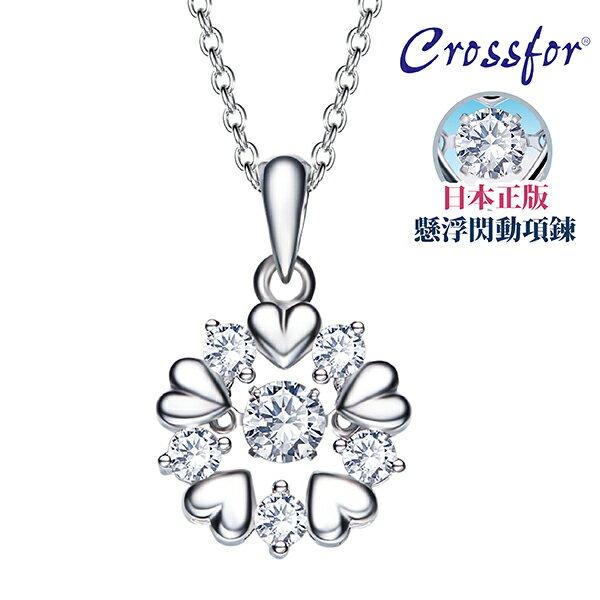 925純銀日本正版crossfor冰雪Dancing Stone跳舞銀項鍊 0