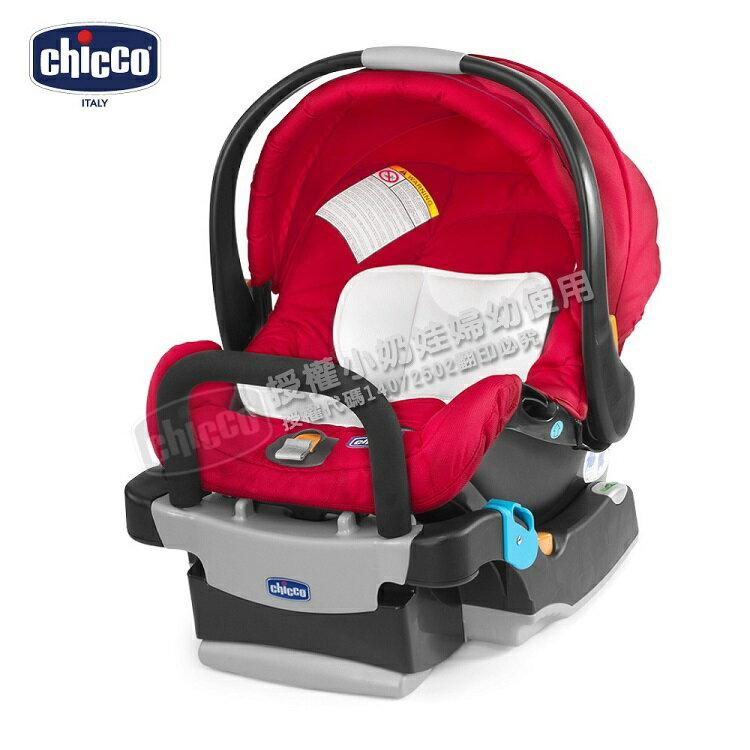 Chicco - Key Fit 手提汽車座椅/提籃汽座 (亮麗紅)