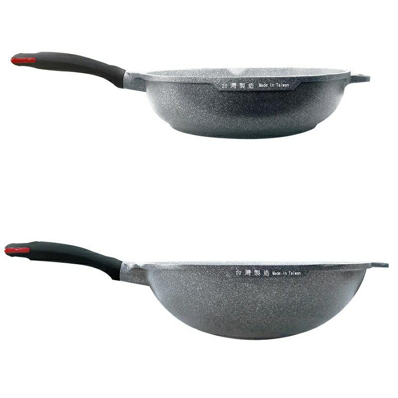 PERFECT極緻鑄造不沾平底鍋/PERFECT極緻鑄造不沾炒鍋 炒菜鍋